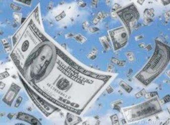 получить кредит в молдове взять кредит в орле у частного лица